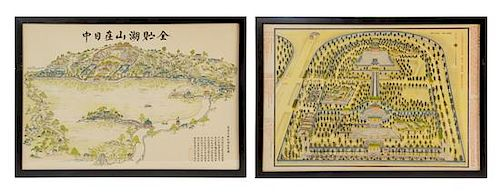 * Two Chinese Maps Each 20 1/2 x 30 1/2 inches.