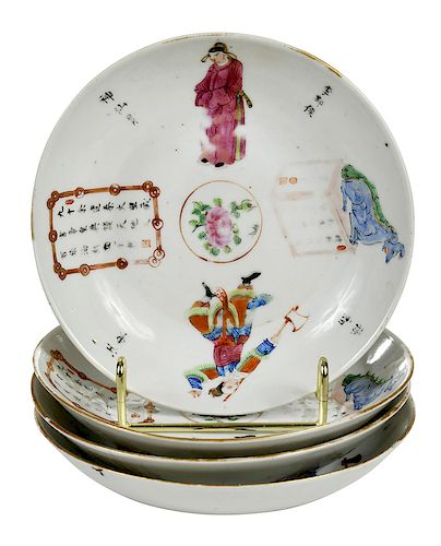 Four Chinese Export Famille Rose Bowls