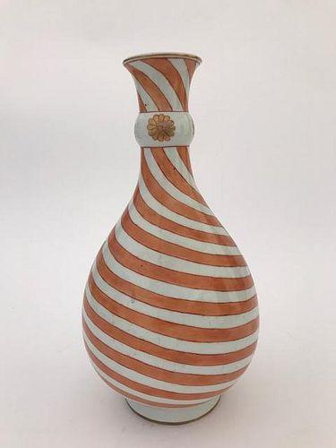 Chinese Hand Painted Porcelain Swirl Vase.