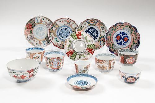 Imari Porcelain by Cowan's Auctions - 1112356 | Bidsquare