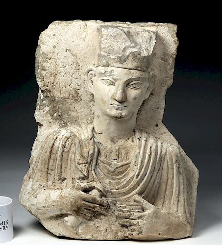 Large palmyran Limestone Bust w/ Inscription