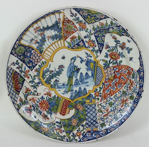 Antique Chinese H/P Imari Porcelain Charger