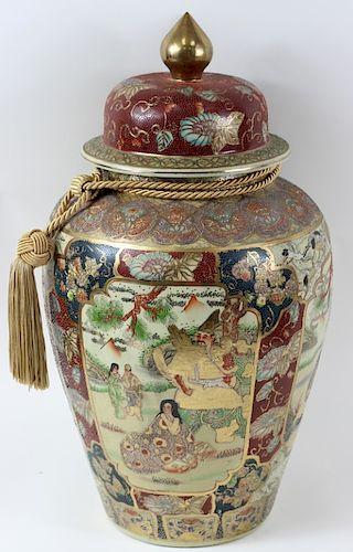 Japanese H/P Satsuma Moriage Porcelain Jardiniere