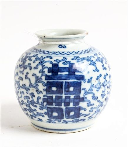 A Chinese Porcelain Vase Height 4 inches.