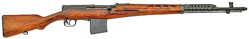 Russian SVT-40 Semi Auto Rifle by Tula