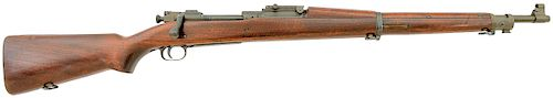 U.S. Model 1903A1 Style Rifle by Springfield Armory