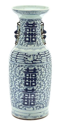 A Chinese Blue and White Porcelain Vase Height 22 7/8 inches.