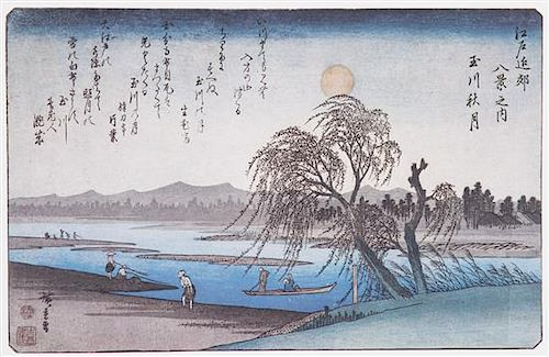 Four Framed Japanese Reproduction Prints After Hiroshige Image area 8 3/4 x 13 3/4 inches.
