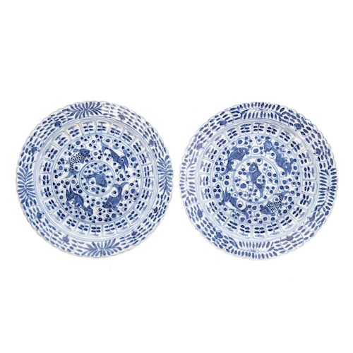 Pair Chinese blue and white porcelain saucers