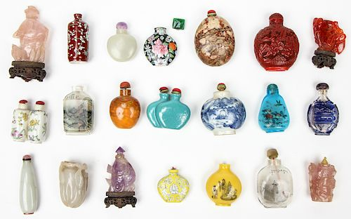 Fine Estate Collection of 21 Chinese Snuff Bottles