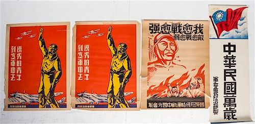 * A Group of Six WWII Posters Largest 30 7/8 x 10 1/4 inches.
