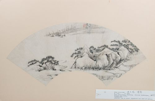 CHAO CHIH-CHEN (1781-1860), LANDSCAPE by Stunning Arts Gallery and