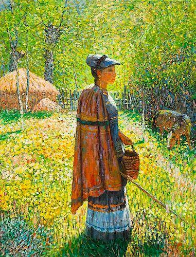 * Luo Zhongli, (Chinese, b. 1948), Untitled (Woman with a Basket)