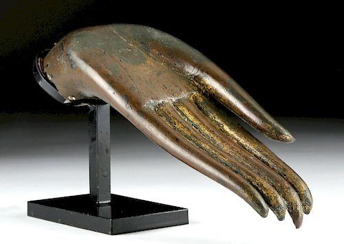 15th C. Thai Gilded Bronze Buddha Hand