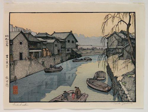 Toshi Yoshida woodblock
