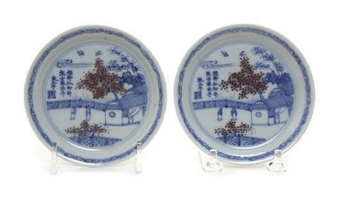 A Pair of Porcelain Dishes Diameter 4 3/8 inches.