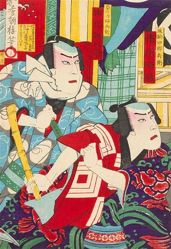 * Two Japanese Woodblock Prints Height of tallest 13 7/8 x width 18 1/4 inches.