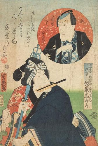 * Six Japanese Woodblock Prints Height of tallest 14 1/2 x width 9 7/8 inches.