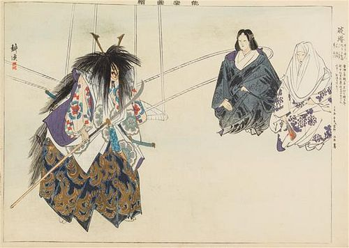 Tsukioka Kogyo, (1869-1927), Nogaku Zue (Pictures of Noh) (forty-three works), together with two other prints