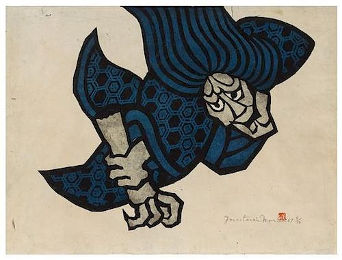 Yoshitoshi Mori, (1898-1993), Witch