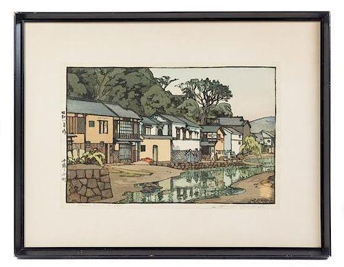 Hiroshi Yoshida, , Small Town Chugoki