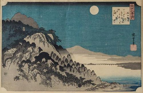 Utagawa Hiroshige, (1797-1858), Ishiyama no shugetsu (Autumn Moon at Ishiyama) from the series Omi hakkei no uchi (The Eight Vie