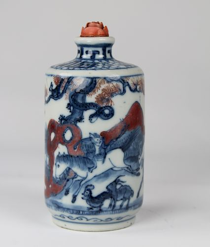 Exceptional Blue/White Chinese Snuff Bottle, Signd