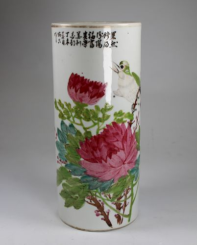 Chinese, Calligraphy Signed Porcelain Hat Stand