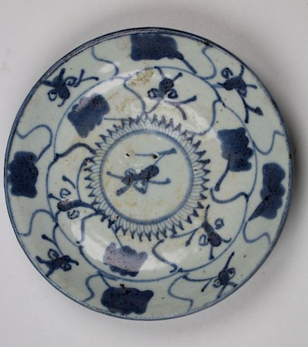 Antique Chinese Blue/White Dish, Ming