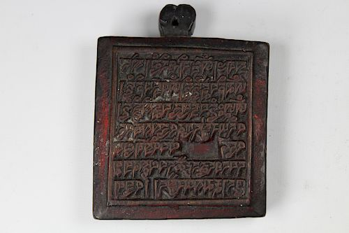 Antique Tibetan Carved Woodblock