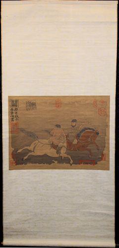 """Chinese """"Calvalrymen"""" Scroll, After Wei Yen"""