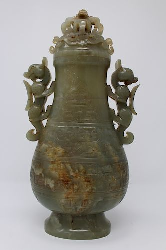 Large Chinese Jade Twin Handled Covered Vase