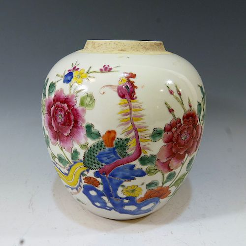 CHINESE FAMILLE ROSE GINGER JAR - 19TH CENTURY