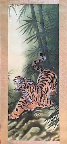 OLD Chinese Watercolor painting with a tiger and Bamboo, marked