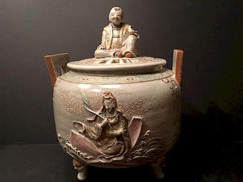 "ANTIQUE Japanese Satsuma Censer, Meiji period. 13"" high, 9 1/2"" wide"