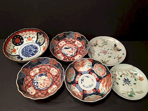ANTIQUE Japanese Chinese Bowls and plates, 19th century