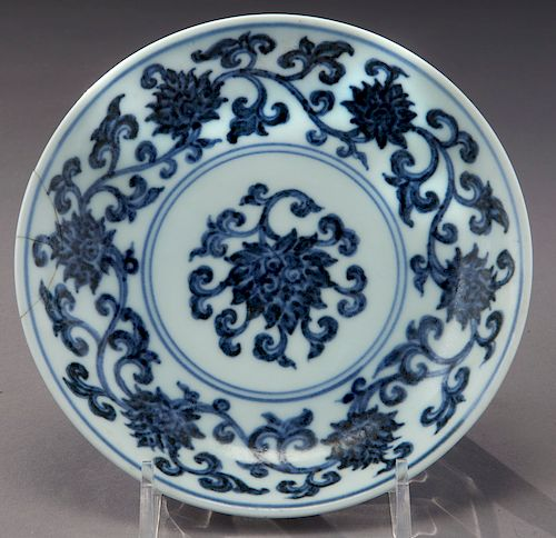 Chinese Ming Imperial blue & white porcelain plate