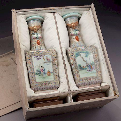 Pr. Chinese Republic famille rose porcelain vases,