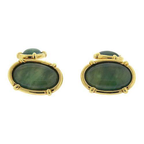 Oval Jade 18k Gold Cufflinks