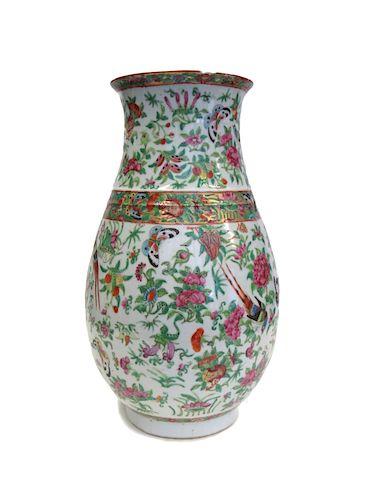 Rounded Hu-Form Enameled Vase.