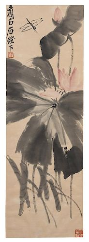 * Qi Baishi, (1864-1957), Red Lotus and Dragonfly