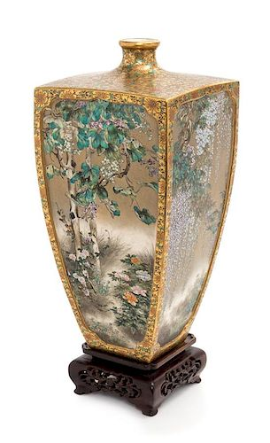 * A Fine Japanese Satsuma Vase Height 12 inches.