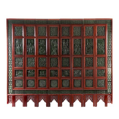 Impressive Chinese Carved Jade/Wood Screen