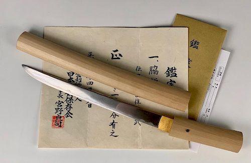 Shinto Era O-Tanto Sword Attributed to Bishū