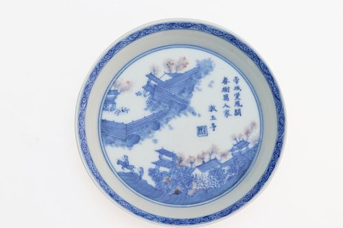 BLUE AND WHITE UNDERGLAZE RED PLATE