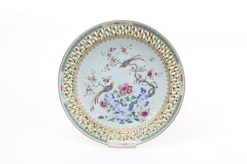 CHINESE FAMILLE ROSE RETICULATED PLATE