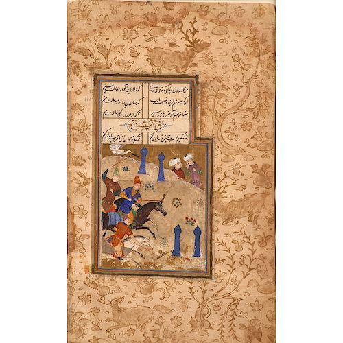 15TH C. PERSIAN MANUSCRIPT PAGE