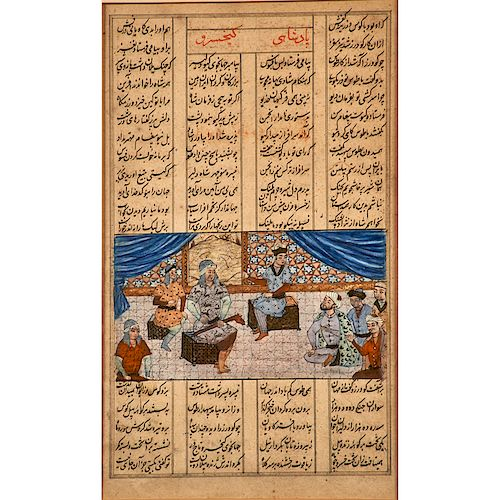 THREE 16TH C. PERSIAN MANUSCRIPT AND CALLIGRAPHY PAGES