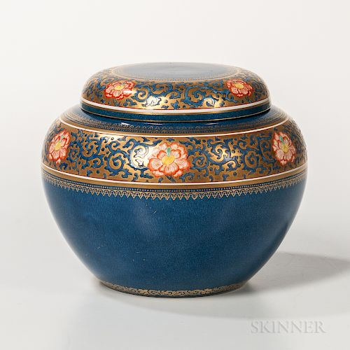 Wedgwood Powder Blue Bone China Jar and Cover