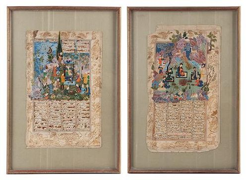 * Two Persian Illuminated Manuscript Leaves Larger example: 14 5/8 x 8 3/8 inches (recto); 13 x 7 1/2 inches (verso) | smaller e